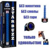 Электронный кальян starbuzz e-hose
