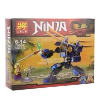 Конструктор LELE Ninja 79091 Летающий робот Джея