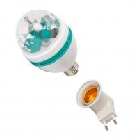 СветильникFull color rotating lampоптом