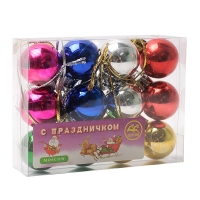 Комплект ёлочных украшений Цветные шары12 шт.