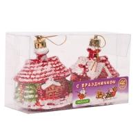Комплект елочных игрушек Домик Деда Мороза оптом