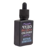 Жидкости Чудо Облако крепость 0 мг.