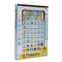 Детский интерактивный 3D планшет