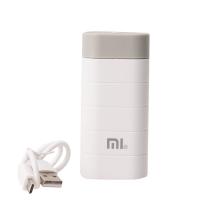 Внешний аккумулятор Mi Smart Power Bank оптом