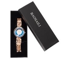 Наручные часы Baosaili B-8117