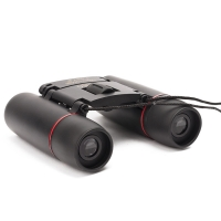 Бинокль Binoculars Day and night vision оптом