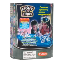 Детский светящийся конструктор Light Up Links 158 деталей