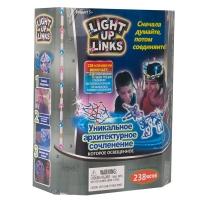 Детский светящийся конструктор Light Up Links 238 деталей