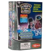 Детский светящийся конструктор Light Up Links 98 деталей оптом