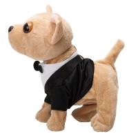 Интерактивная плюшевая собака c поводкомоптом