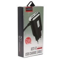 Сетевое Зарядное Устройство AOMOSI Charget 2 USB оптом