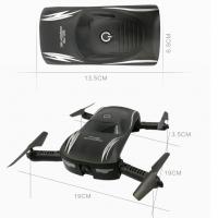 Квадрокоптер selfie drone