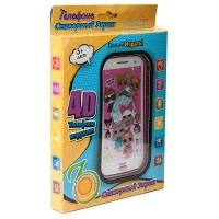 4D интерактивный телефон куклы LOL оптом