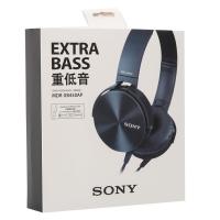 Наушники Extra Bass MDR-XB450AP