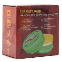 Инновационное чистящее средство Pierre D'argent оптом