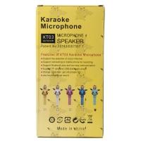 Караоке-микрофон KT03