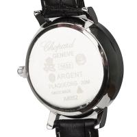 Часы Chopard L.U.C - XP A8052