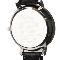 Часы Chopard 3032 A8052