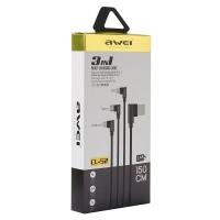 USB Кабель Awei CL-52 3 в 1