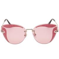Солнцезащитные очки RZ123 оптом