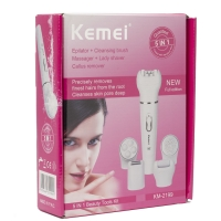 Набор для женщин 5в1 Kemei KM-2199 оптом