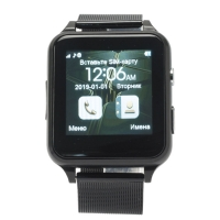 Умные часы Smart Watch оптом