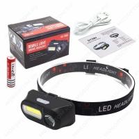 Налобный аккумуляторный фонарь Double light source headlight KX-1804