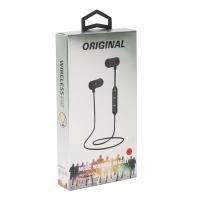 Беспроводные наушники Music Wireless Headset