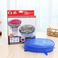 Набор многоразовых крышек для посуды Reusable Food Storage Covers оптом