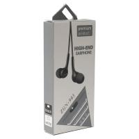 Вакуумные наушники Premium ZGN-903 оптом