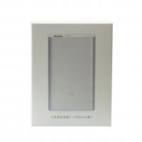 Внешний аккумулятор Xiaomi Mi Power Bank 2 5000 mAh Silver оптом