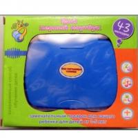 Обучающая игрушка Мой первый ноутбук оптом