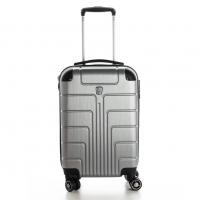 Комплект из двух чемоданов (серые)