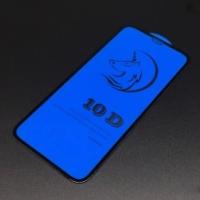 Защитное стекло Unicorn iPHONE XS MAX оптом
