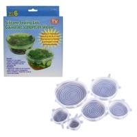 Набор многоразовых крышек для посуды Silicone sealing libs оптом