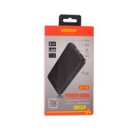 Внешний аккумулятор ipipoo LP-50  оптом