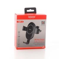 Беспроводное зарядное устройство Ipipoo WP-2 оптом