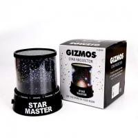 Ночник-проектор GiZMOS