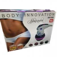 Инфракрасный вибромассажер Body Innovation Sculptura оптом