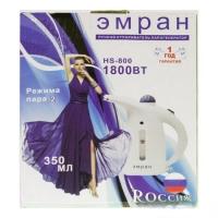 Ручной отпариватель ЭМРАН HS-800