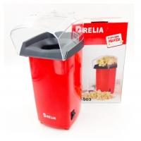 Аппарат для приготовления попкорна Brelia RH-903