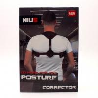 Корректор осанки Posture Corrector Nius оптом