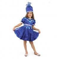 Детский костюм Конфетки оптом