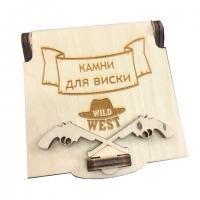 Камни для виски Wild West оптом