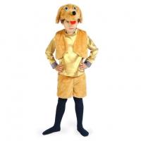 Детский костюм Щенка оптом