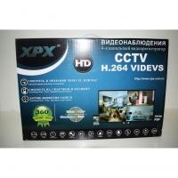 Комплект видеонаблюдения CCTV H.264 VIDEVS оптом