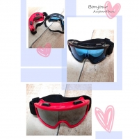 Защитные очки UV400