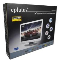 Портативный цифровой телевизор c DVD плеером Eplutus EP-1608T оптом