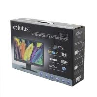 Портативный DVD плеер с цифровом тюнером DVB-T2 Eplutus EP-161Т