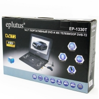 Портативный DVD плеер с цифровом тюнером DVB-T2 Eplutus EP-1330T